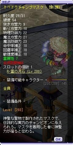 TWCI_2013_12_6_3_22_18.jpg