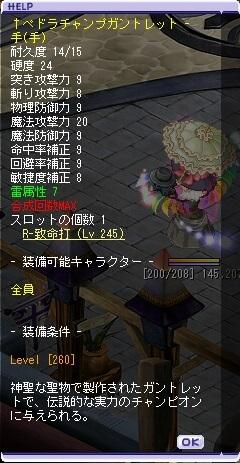 TWCI_2013_12_6_3_22_26.jpg