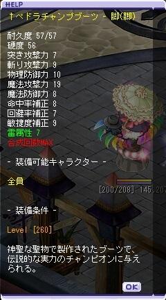TWCI_2013_12_6_3_22_30.jpg
