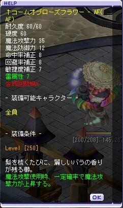 TWCI_2013_12_6_3_22_38.jpg