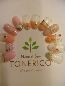TONERICOのブログ-SBSH0350.JPG