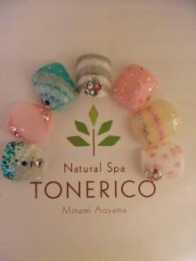 TONERICOのブログ-110315_151942.jpg