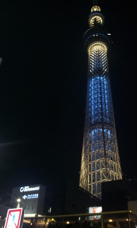 2013-03-09 19 34 14