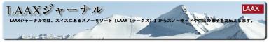スクリーンショット(2012-11-20 15.09.56)