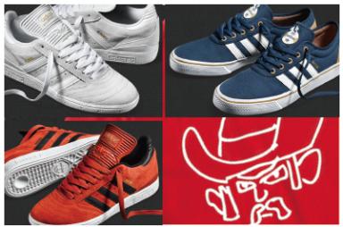 adidas sb new