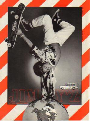 jimmyz-clothing-christian-hosoi-1988.jpg