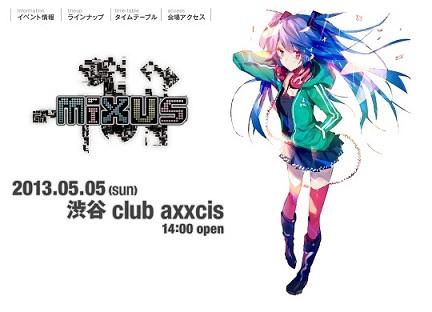 mixus