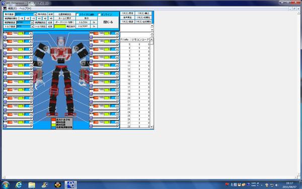 RX001.jpg
