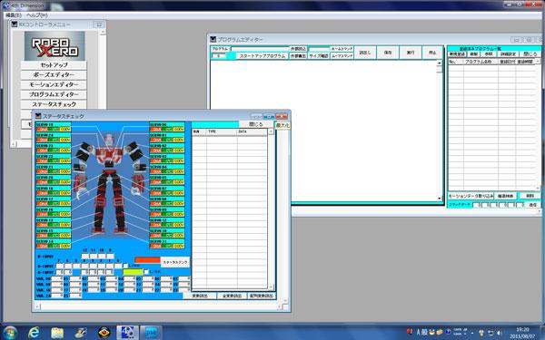 RX002.jpg