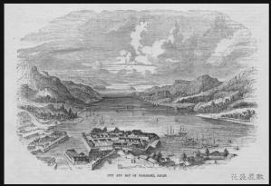 Deshima 1856 Ballou's Pictorial
