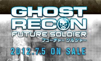GhostReconFS120705.jpg