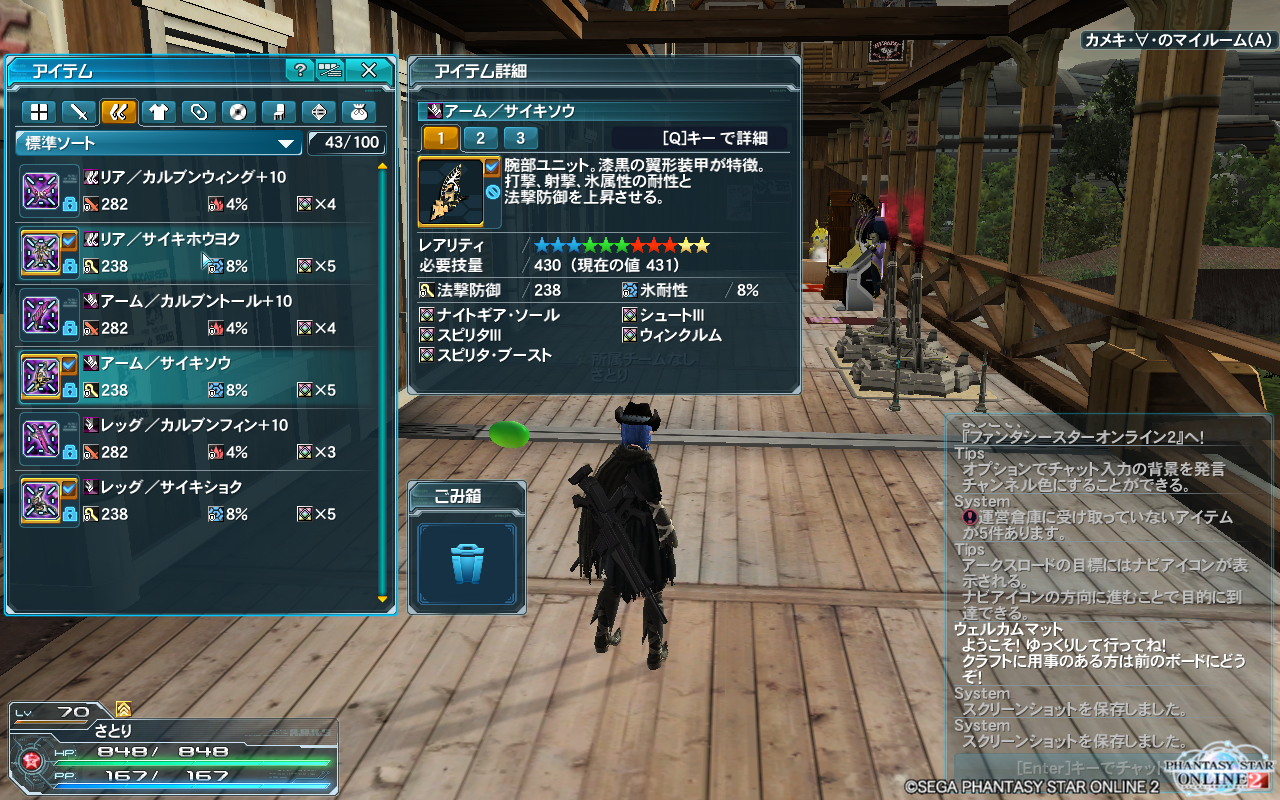 pso20141030_003812_001.png