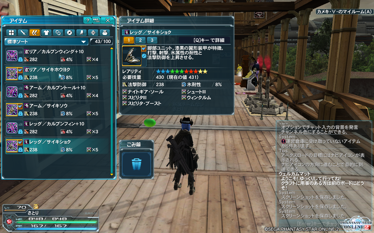 pso20141030_003817_002.png