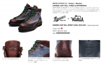 2013年11月12日(火)、Danner × Woolrich DANNER LIGHT MILL STREET全世界同時発売!