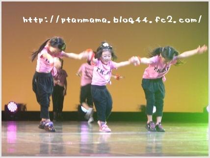 CIMG8193.jpg