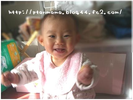 CIMG8283.jpg