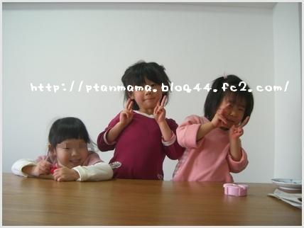 CIMG8470-0.jpg
