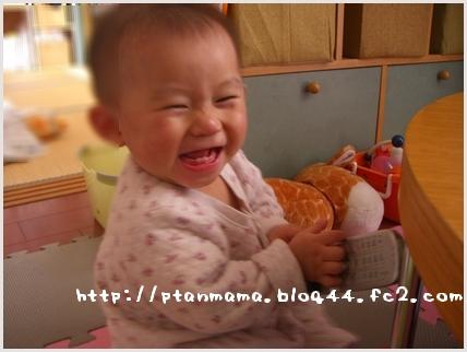 CIMG8578_20130314114355.jpg
