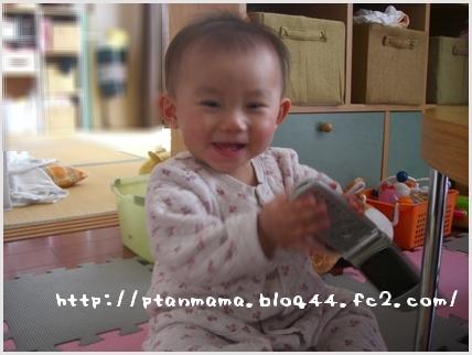 CIMG8580.jpg