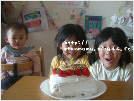 CIMG8938-0.jpg