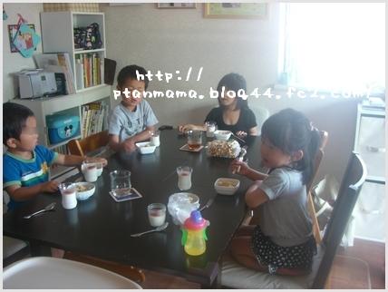 CIMG922009.jpg