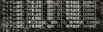 22-12-1-3.jpg
