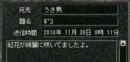 22-12-1-5.jpg