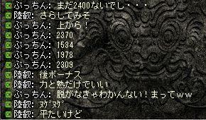 22-12-27-5.jpg
