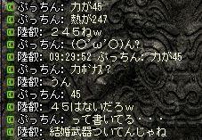 22-12-27-6.jpg