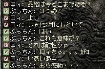 23-1-8-8.jpg