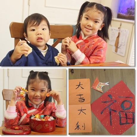 Chinese New Year 2013 -66