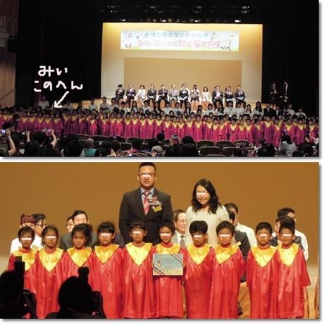 Grad ceremony 11