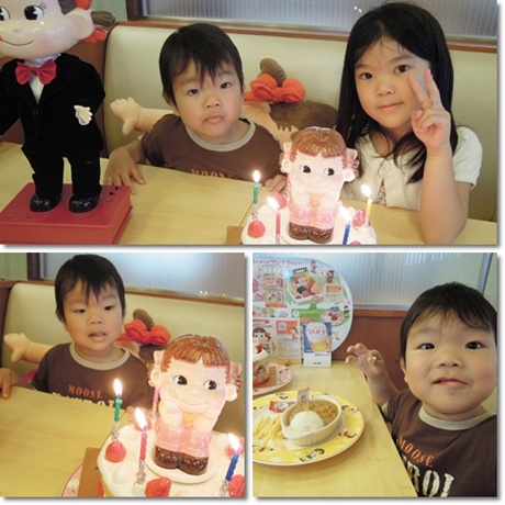 3yrs Birthday for Kai-1