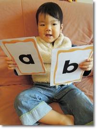 i00134-ABC.jpg