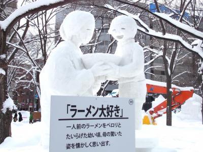 雪まつり27_convert_20130208204228