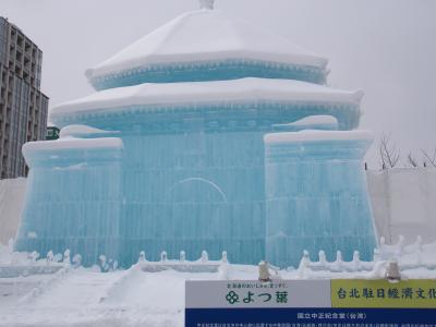 雪まつり11_convert_20130208214734