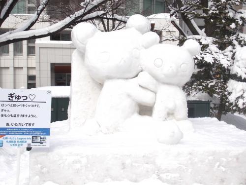 雪まつり22_convert_20130209004508