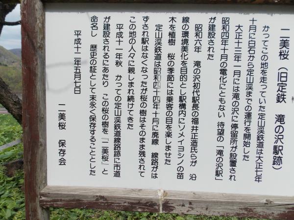 桜+002_convert_20130522213017