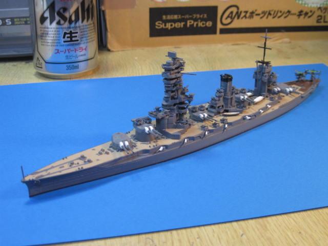 戦艦 扶桑 の6
