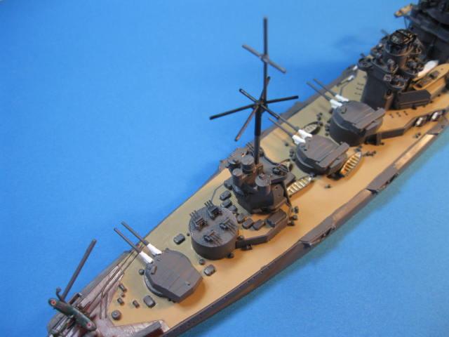 戦艦 日向 の8