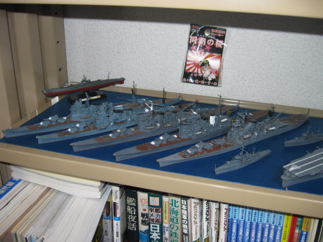 本棚の艦体 の6