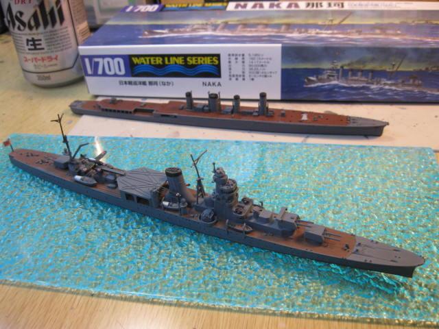 軽巡 那珂 1944 の8