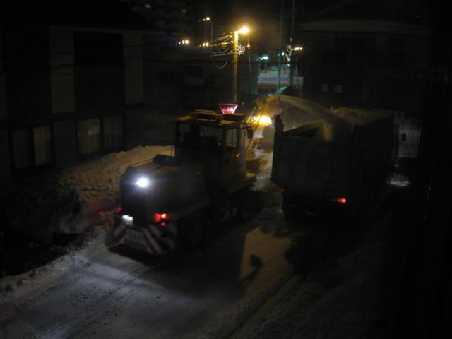 大伸排雪サービス の1