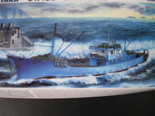 海自ミサイル艇 エッチング付の2