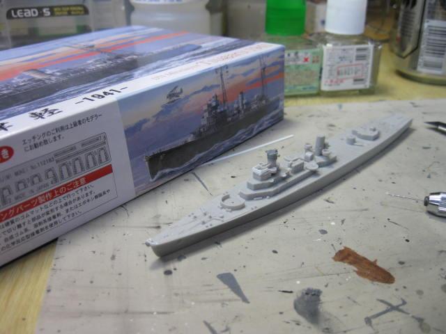 敷設艦 津軽 の1