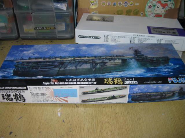 20110525のお買い物の2