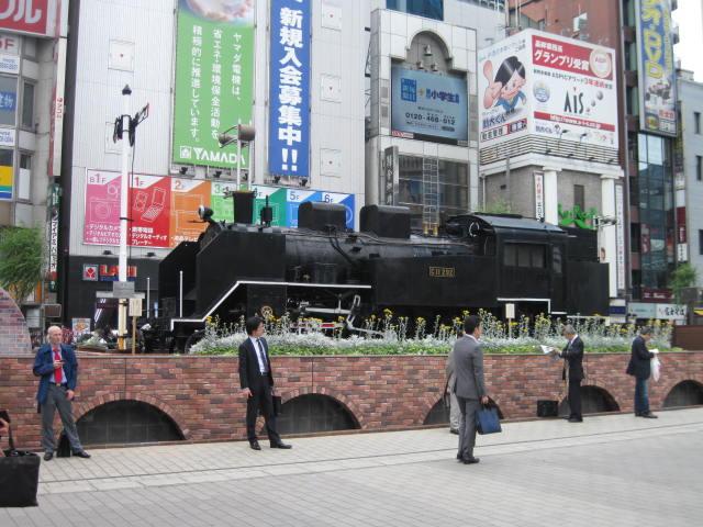 機関車 だな