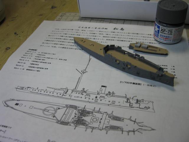 二等巡洋艦 松島 の2