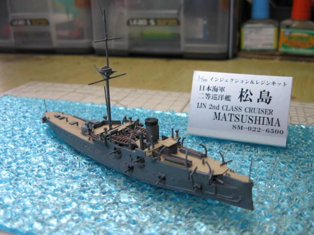 二等巡洋艦 松島 の5