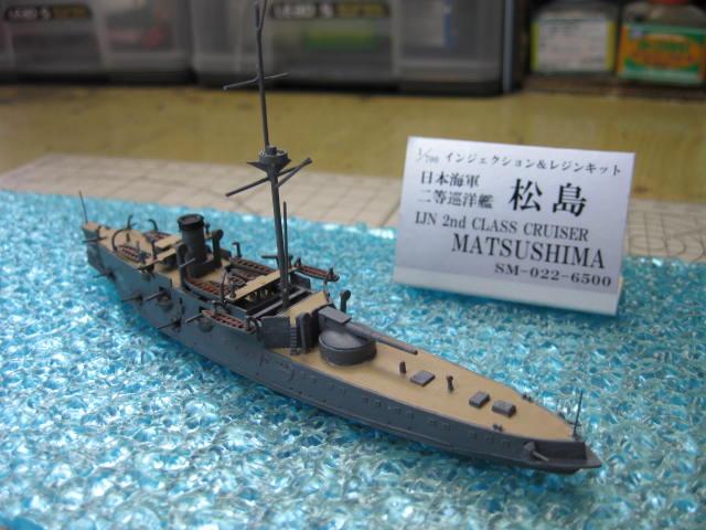 二等巡洋艦 松島 の6